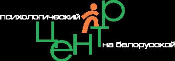 http://centronbel.ru Логотип